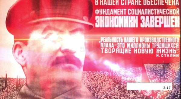 Обнаружен блокирующий компьютеры вирус «Сталин»
