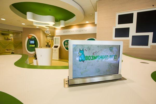 Sberbank CIB роботизирует оформление кредитов