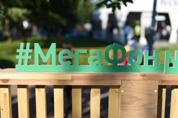 «МегаФон» возьмет в Сбербанке кредит