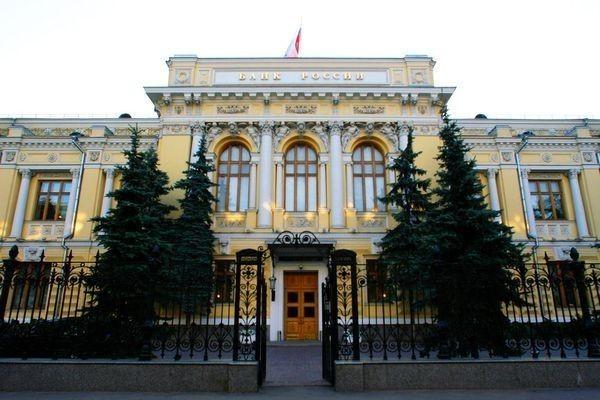 Банк России просит полномочий без суда блокировать фишинговые сайты