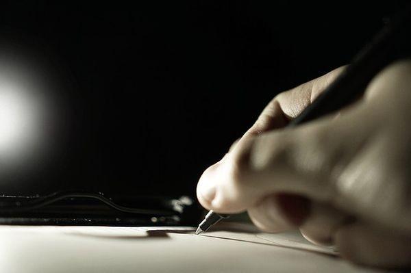 При получении госуслуг разрешено использовать простую электронную подпись