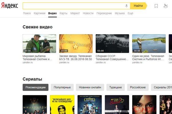 У Роскомнадзора больше нет оснований для блокировки «Яндекс.Видео»