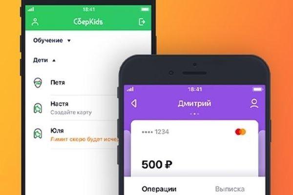 Сберегательный банк запустил мобильное приложение для детей