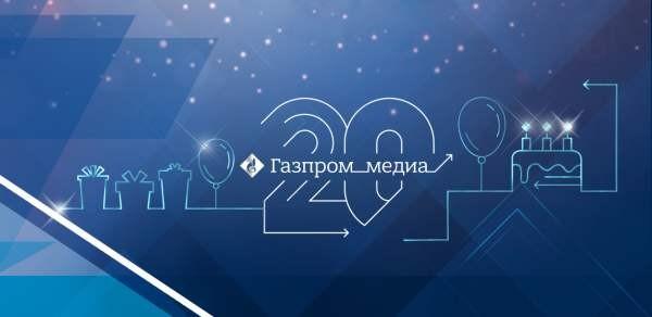 «Газпром-Медиа» хочет получить от «Яндекса» 40 тысяч рублей компенсации