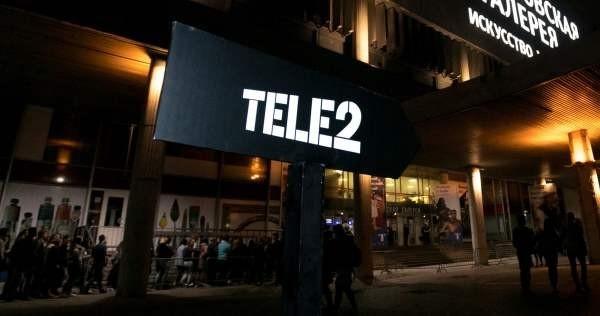 Ростелеком может получить контроль над Tele2