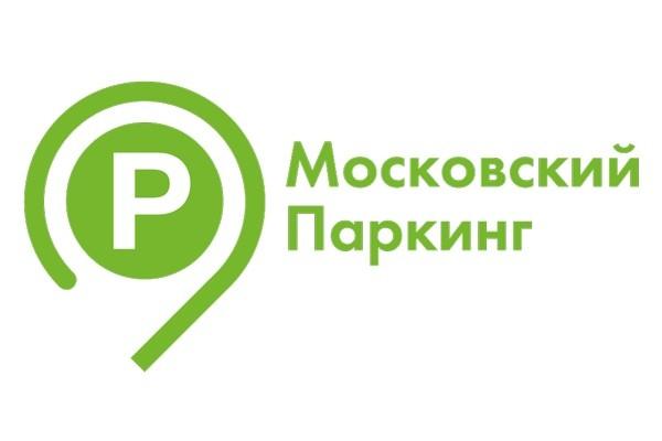 Московские водители смогут отслеживать занятость уличных парковок