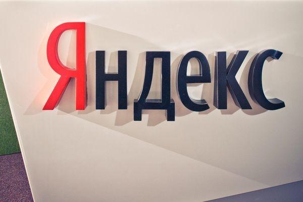 «Яндекс» предлагает изменить антипиратский закон