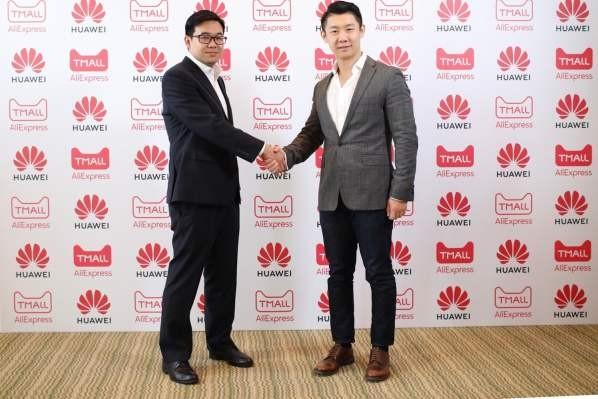 Huawei открывает собственный магазин на Tmall