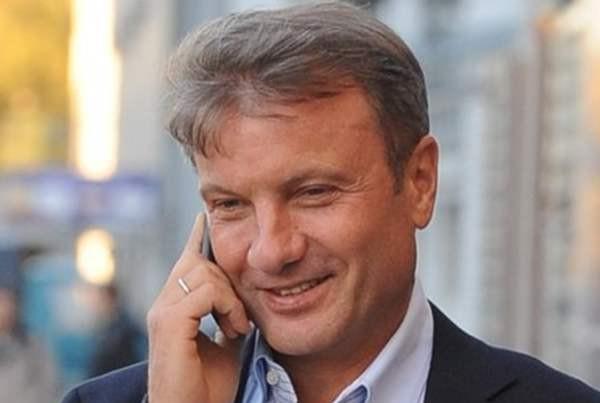 Герман Греф предложил создать «МЧС» в цифровой сфере