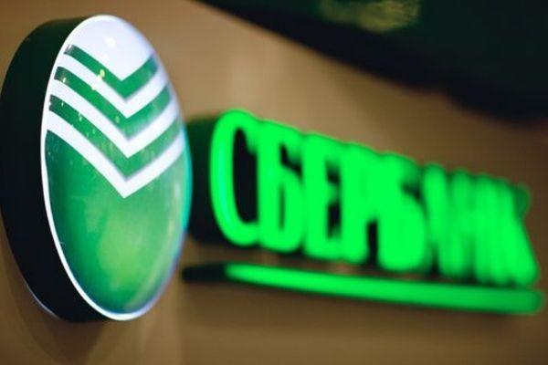 Сбербанк собирается купить «Центр речевых технологий»