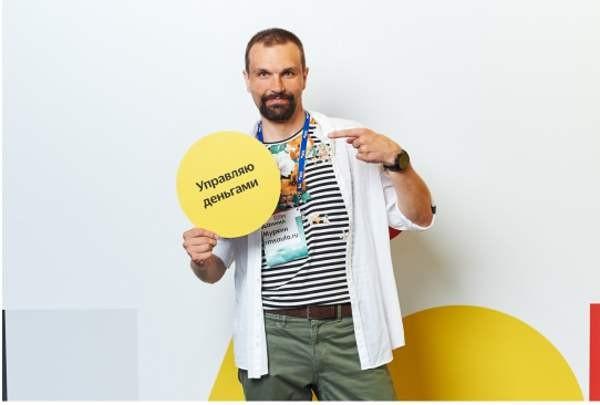 «Яндекс.Касса» и Сбербанк разработали сервис онлайн-расчетов для юридических лиц