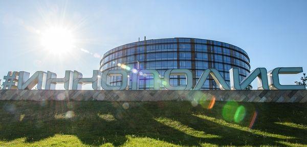 Счетная палата признала «Иннополис» неэффективной экономической зоной