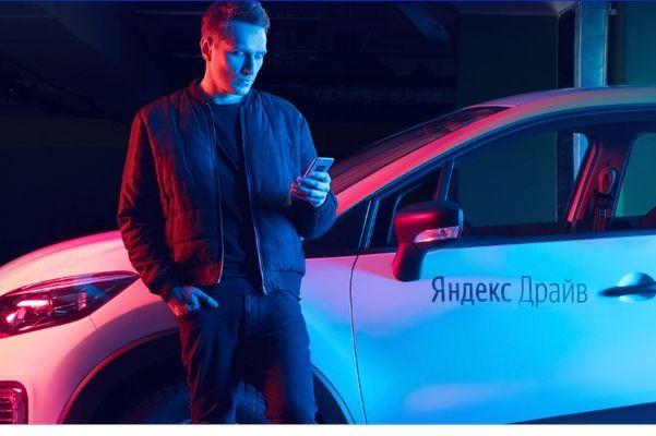 «Яндекс» запустит каршеринговый сервис в Санкт-Петербурге