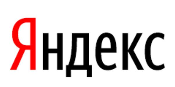Чистая прибыль «Яндекса» выросла до 4,8 миллиардов рублей