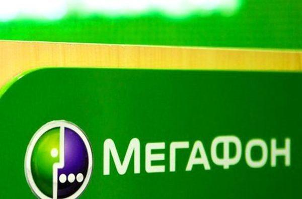«МегаФон» привлек 150 миллионов евро для закупки оборудования у Nokia