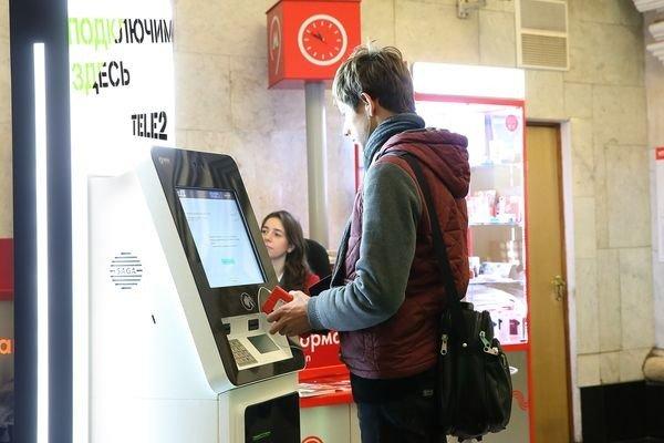Tele2 установил в метро сим-терминалы с биометрической системой распознавания лиц
