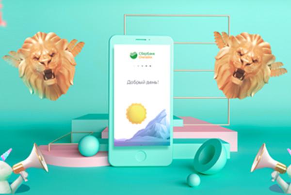 Мобильным приложением «Сбербанк Онлайн» пользуются 40 миллионов человек