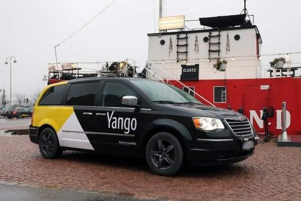 В Финляндии можно будет заказать такси «Яндекса»
