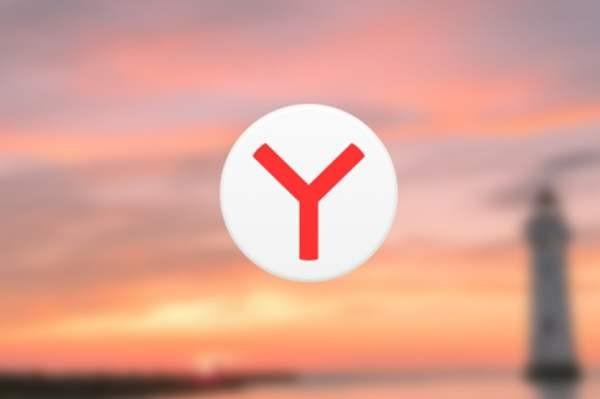 «Яндекс» удаляет из поисковой выдачи ссылки на пиратский контент