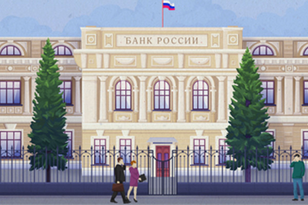ЦБ предупредил банки о рассылке фишинговых писем