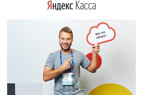 Продажи в соцсетях и на сайтах объявлений оценили в 591 млрд рублей