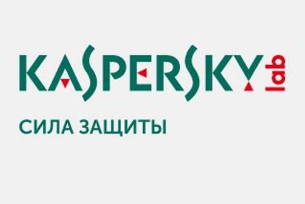 «Лаборатория Касперского» продолжит работать в США