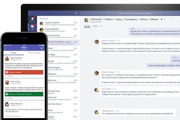 Spiceworks: Microsoft Teams обошел по популярности Slack