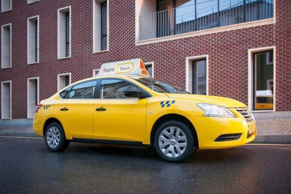 «Ситимобил» и «Яндекс.Такси» оснастят московские такси идентификационными элементами