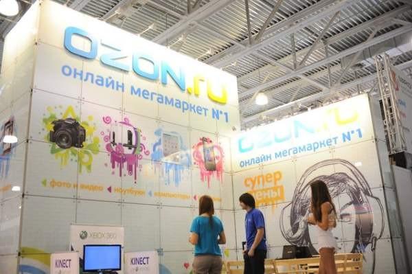 Ozon теперь продает в кредит