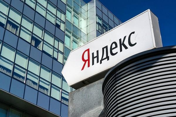 Выручка «Яндекса» в 2018 году выросла на 41%