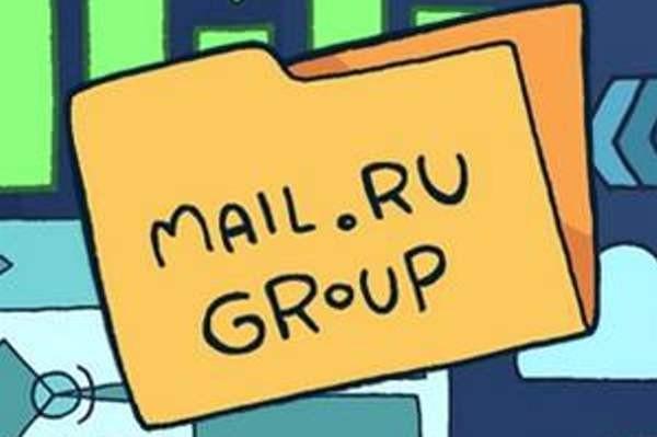 Выручка Mail.ru Group 2018 год выросла на треть