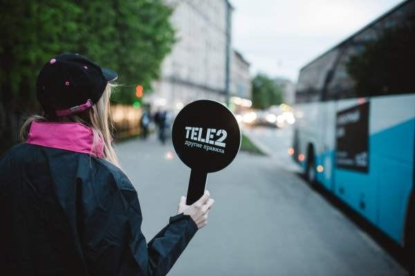 Tele2 в 2018 году увеличил выручку на 16%