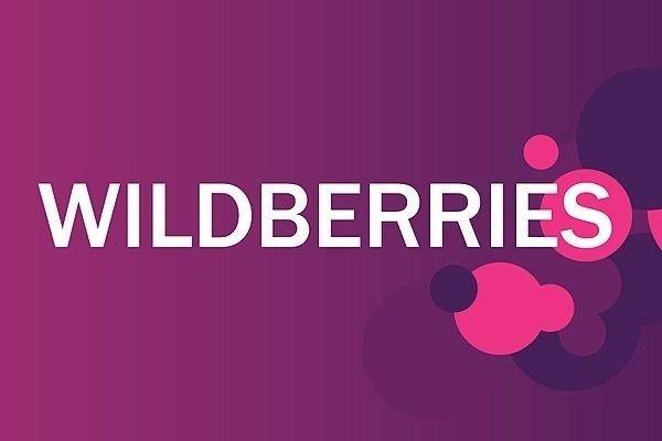 Wildberries отправляется в Европу