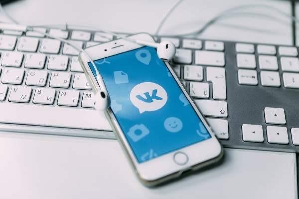 В суде не приняли первый иск к «ВКонтакте» о передаче полиции пользовательских данных