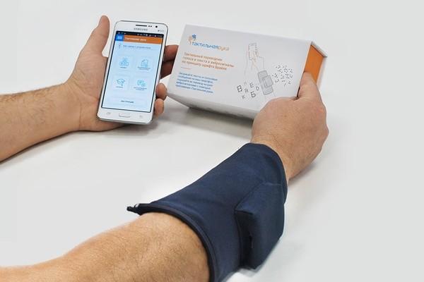 «Тактильная рука» поможет людям с нарушениями слуха и зрения работать со смартфонами