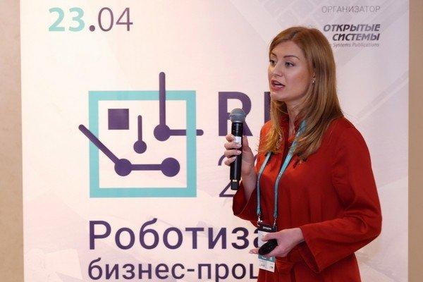 RPA 2019: роботы становятся «сотрудниками»