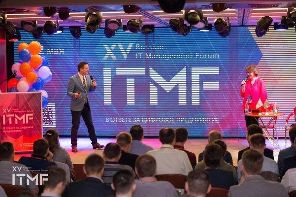 ITMF 2019: кто не рискует, тот не трансформируется
