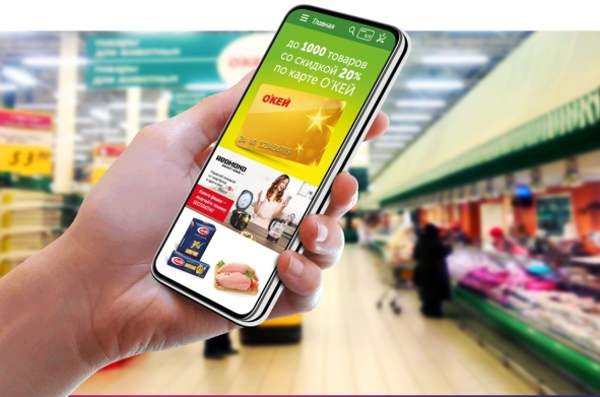 СП Сбербанка и «Яндекса» может купить интернет-активы сети «О'Кей»
