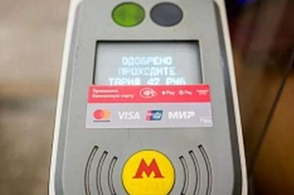 ВТБ установил в московском метро оплату картами на 700 турникетах