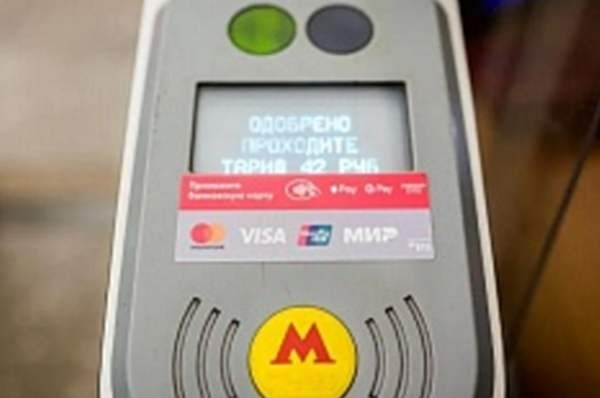 ВТБ организовал оплату картами на 700 турникетах московского метро