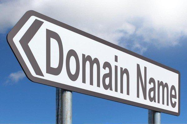 ICANN: На аукцион впервые выставят домен-бренд