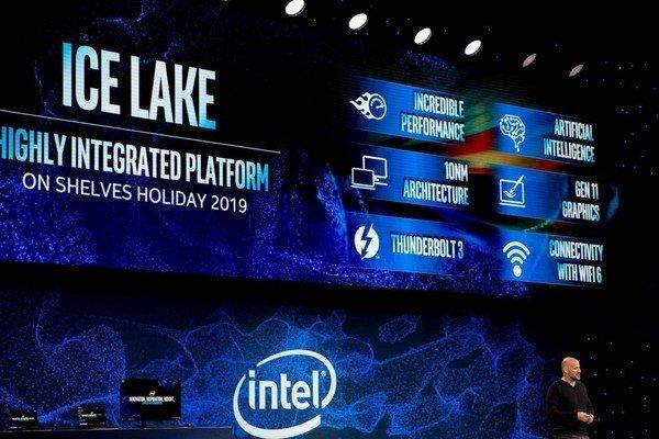 Попавшая в Сеть «дорожная карта» Intel указывает на сложности с переходом к 10 нм