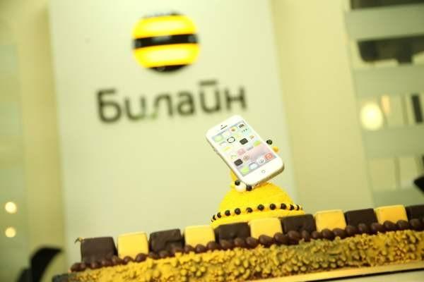 «ВымпелКом» развернет виртуального оператора фиксированной связи на сетях «Транстелекома»