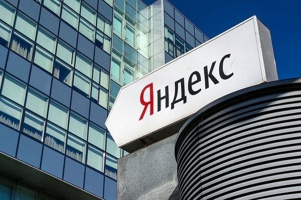 ФСБ запросила у «Яндекса» ключи шифрования переписки пользователей