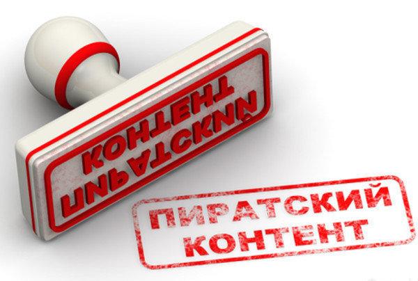 Запрещенное в Рунете онлайн-казино Azino резко снизило рекламную активность