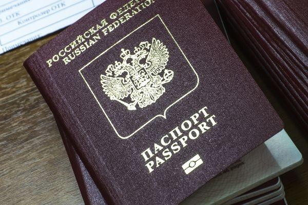 Правительство решает, каким быть электронному паспорту для россиян