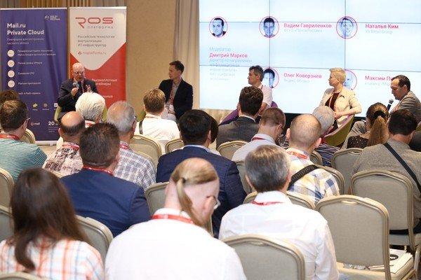 В Москве проходит форум «Инфраструктура 2019»