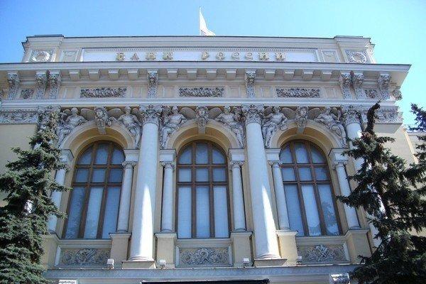 Банк России нашел нарушения кибербезопасности в75 банках