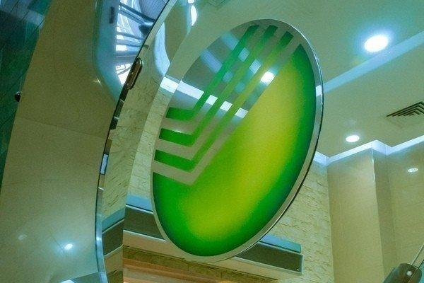 Сбербанк запустил опцию денежного перевода с кредитных карт
