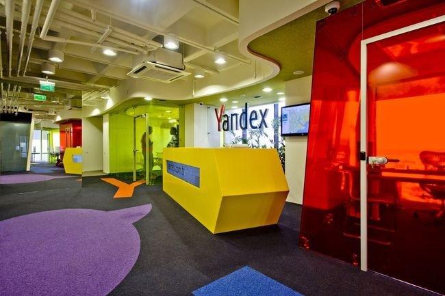 «Яндекс» увеличил прогноз по выручке в 2019 году